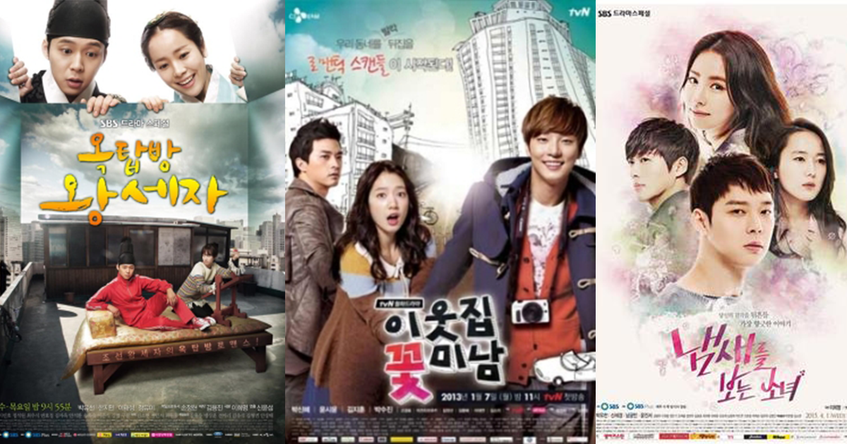 K-Drama Promotional Posters