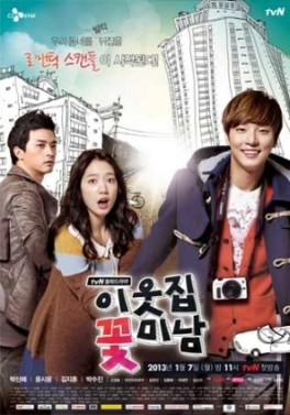 My Flower Boy Neighbor, TVN Media, used under Fair Use Rules. An INTJ's Top 5 Favorite Korean Dramas. Alwaysuttori.com