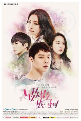 The Girl Who Sees Smells Promotional Poster, SBS, Source: Wikipedia, Fair Use. An INTJ's Top 5 Favorite Korean Dramas. Alwaysuttori.com