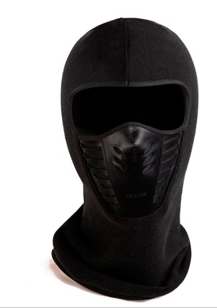Amazon Balaclava