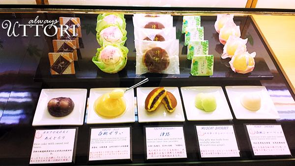 Japanese Bakery. Photo Credit: Always Uttori. London Calling: 3 days in London, Always Uttori Travel Diaries. Alwaysuttori.com