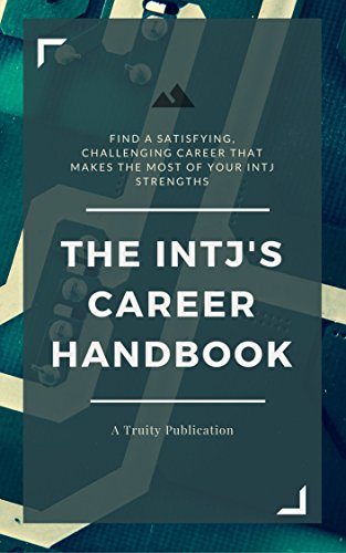 2017 INTJ Christmas Shopping Guide